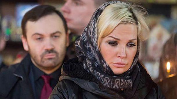 В Российской Федерации возбудили дело пофакту убийства Вороненкова