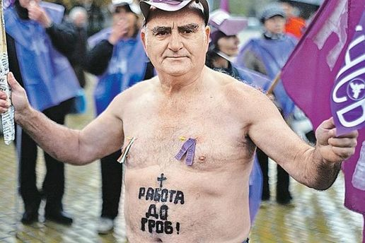 Путін облизня спіймав, або Як Болгарія не зрадила Євросоюзу