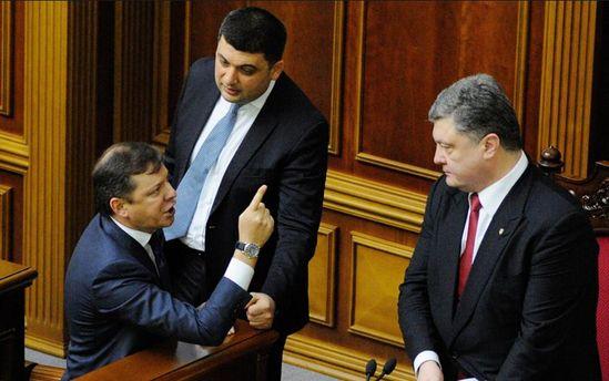 Верховна Рада: коаліція на трьох чи перевибори?