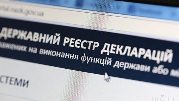 6 причин, чому антикорупціонери мають подавати е-декларації