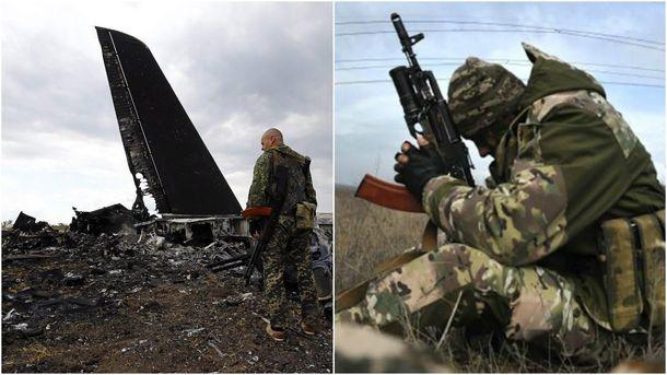 Головні новини 27 березня: вирок суду щодо трагедії Іл-76, непоправні втрати в зоні АТО
