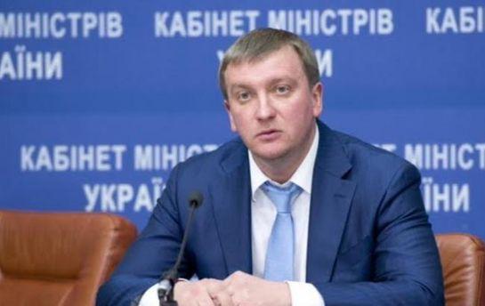 Минюст Украины назвал преступным решение судаРФ озаочном аресте Яценюка
