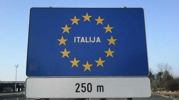 Италия вконце весеннего периода приостановит действие «шенгена» награнице