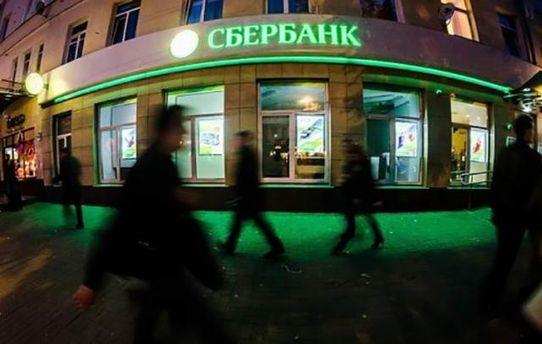 Сберегательный банк снял лимиты навыдачу наличных ибезналичные операции