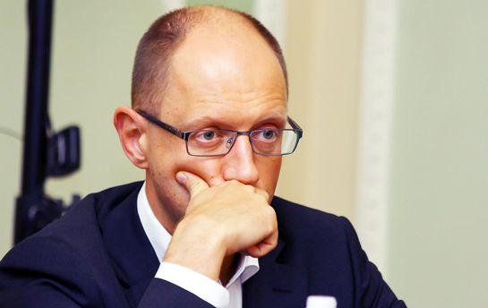 МИД Украины отреагировало наарест Яценюка