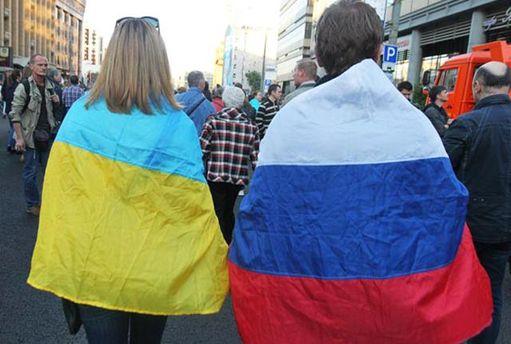 Ученые необнаружили «родства» между украинцами ироссиянами даже науровне ДНК