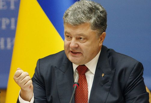 Порошенко: РФ будет делать все, чтобы сброситьЕС впропасть