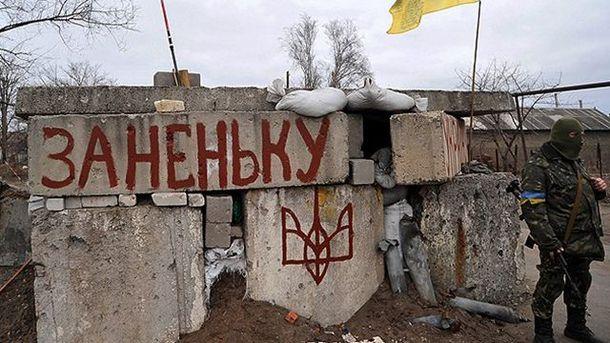 Под огнём боевиков погибли двое украинских военных