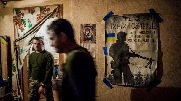 Украинские позиции под Троицким попали под огонь минометов калибра 120-мм— штаб АТО