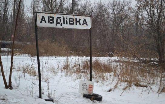 ГосЧС: Электроснабжение Авдеевки отсутствует, прекращено водоснабжение