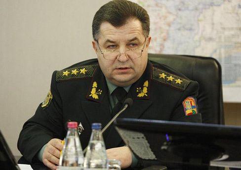 Полторак разъяснил, при каких условиях Украина готова выполнять Минские соглашения