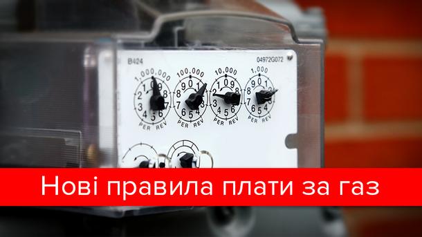 https://imagecdn1.luxnet.ua/tv24/resources/photos/news/610x344_DIR/201703/800162.jpg?201704155001