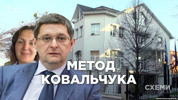 ЗамглавыАП Виталий Ковальчук «отжал» имение вЦарском селе вКиеве