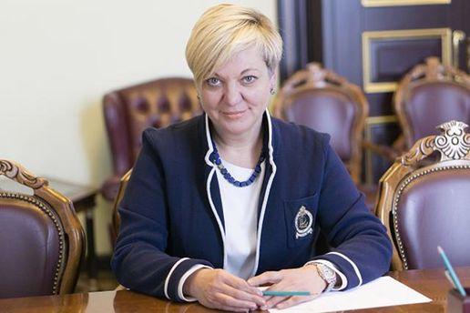 Гонтарева задекларировала 57 млн грн — Так выздоравливает экономика