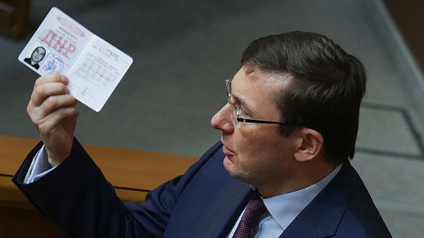 Убийца Вороненкова имел связи вДонецке— ГПУ
