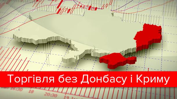 Миграционная служба Украины приравняла граждан Крыма иДонбасса ктеррористам