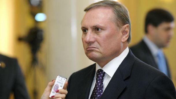 Ефремов вывел насчета собственных иностранных компаний миллионы долларов— ФБР предоставило данные