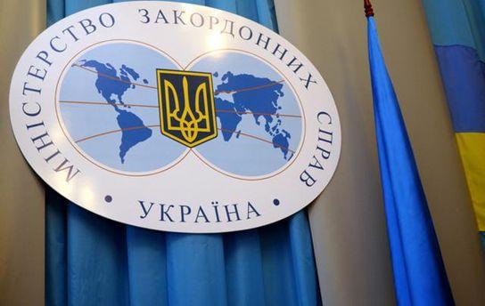 Киев выразил «решительный протест» из-за призыва крымчан вроссийскую армию
