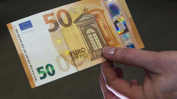 Нові 50 євро