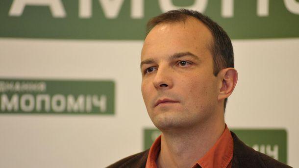 Антикоррупционный комитет Рады объявил новый конкурс вкомиссию поаудиту НАБУ— Соболев