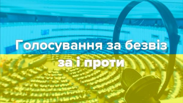 https://imagecdn1.luxnet.ua/tv24/resources/photos/news/610x344_DIR/201704/803064.jpg?201704151958