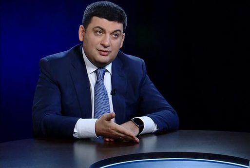 Володимир Гройсман розповів про заплановані реформи на 2017 рік