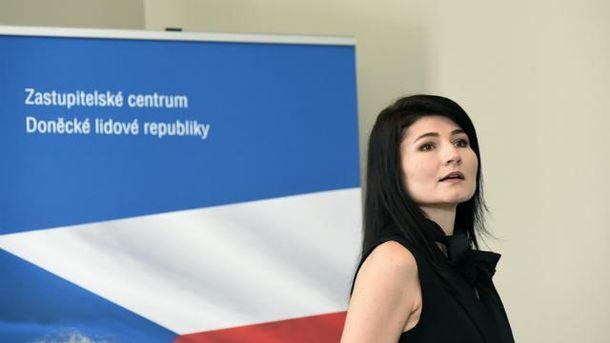 Суд Чехии закрыл «посольство ДНР» поиску МИД
