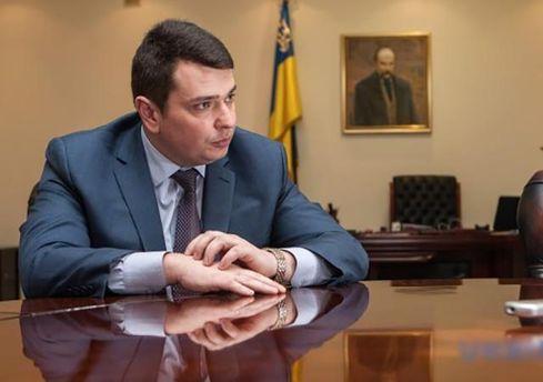 Нацбанк Украины попросил правоохранителей защитить отделения «дочек» русских банков