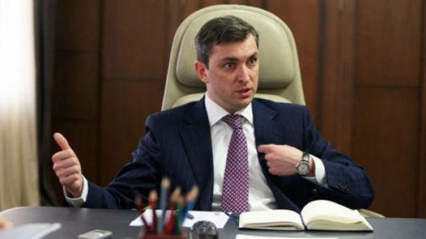 Фонд госимущества Украины сменит руководителя доПасхи