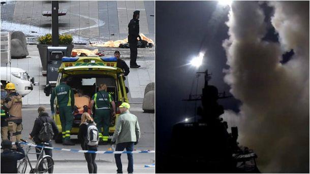 Грузовик, въехавший втолпу пешеходов вСтокгольме, был угнан неведомым