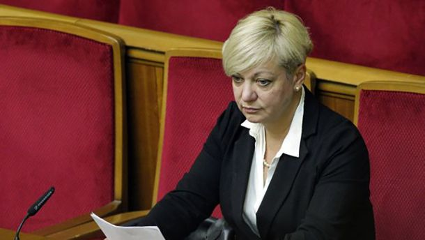 Гонтарева подала заявления оботставке пособственному желанию с10мая