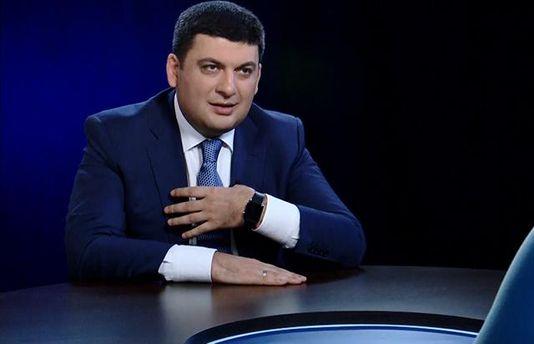 https://imagecdn1.luxnet.ua/tv24/resources/photos/news/610x344_DIR/201704/804899.jpg