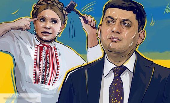 Украинский премьер предложил отдать «Газпрому» Тимошенко вместо денег