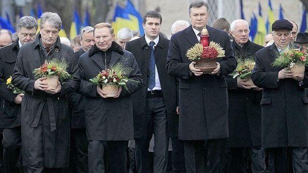 Четыре Президента Украины