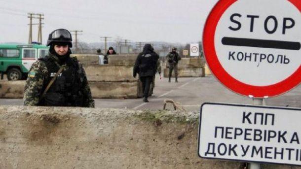 Боевики обстреляли Марьинку изгранатометов иминометов— ГПСУ