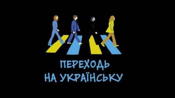 Российский язык теряет свою популярность вмире,