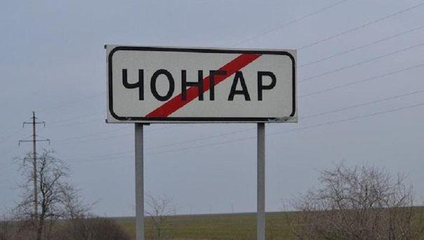 Украина наказала завизит вКрым шесть жителей Узбекистана
