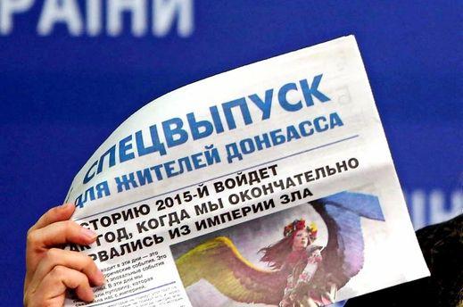 Путін відправить бойовикам наДонбас «фахівців» для антиукраїнської пропаганди— Тимчук