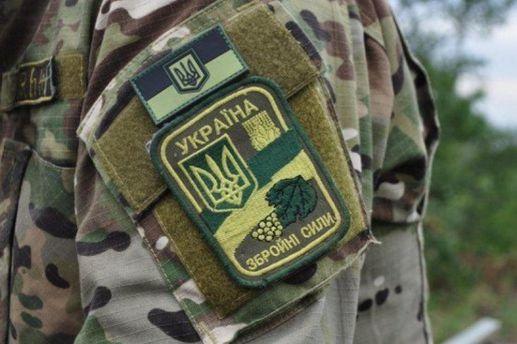 Біля загиблого військового уВасилькові знайшли квитанції зломбарду і передсмертну записку