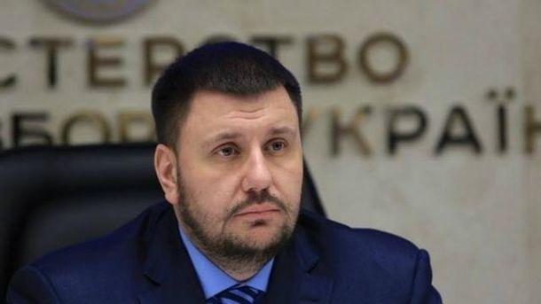 ГПУ вызвала надопрос экс-министра доходов исборов Клименко
