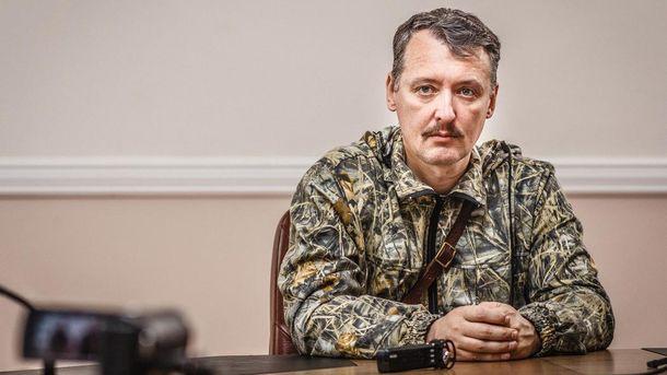 Експерт пояснив, чому Кремль не ліквідував терориста Стрєлкова