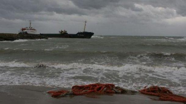 Судно зазнало катастрофи у Керченському проливі