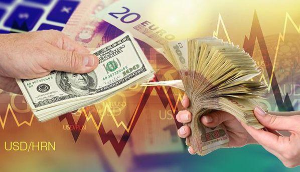 Курс валют на 20 квітня