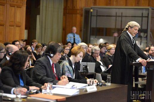 Суд Україна-Росія в Гаазі
