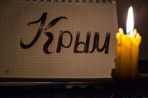 Крым умирает
