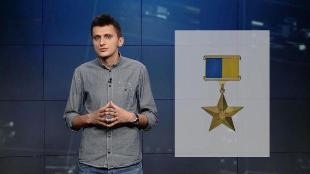 Правда війни. Хто і за що за 25 років удостоювався звання Героя України