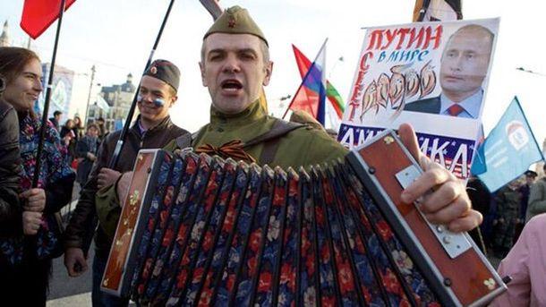Чи стали для кримчан російські свята