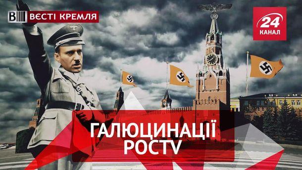 Вєсті Кремля. Слівкі. Політична орієнтація Навального. Великодній содом Путіна
