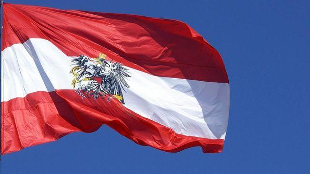 Посол Украины пожаловался наавстрийских депутатов запосещение Ялтинского форума