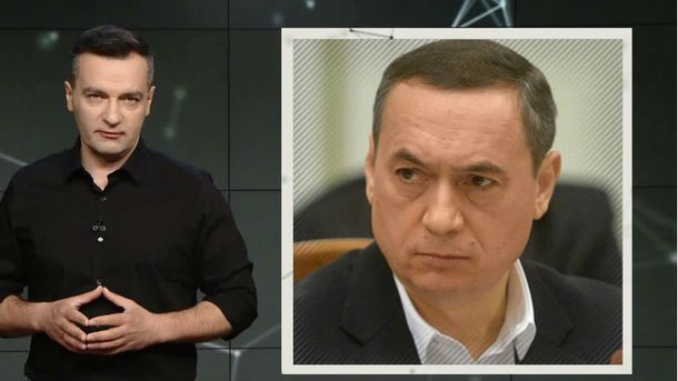 Право на правду. Как действовали коррупционные схемы Мартыненко